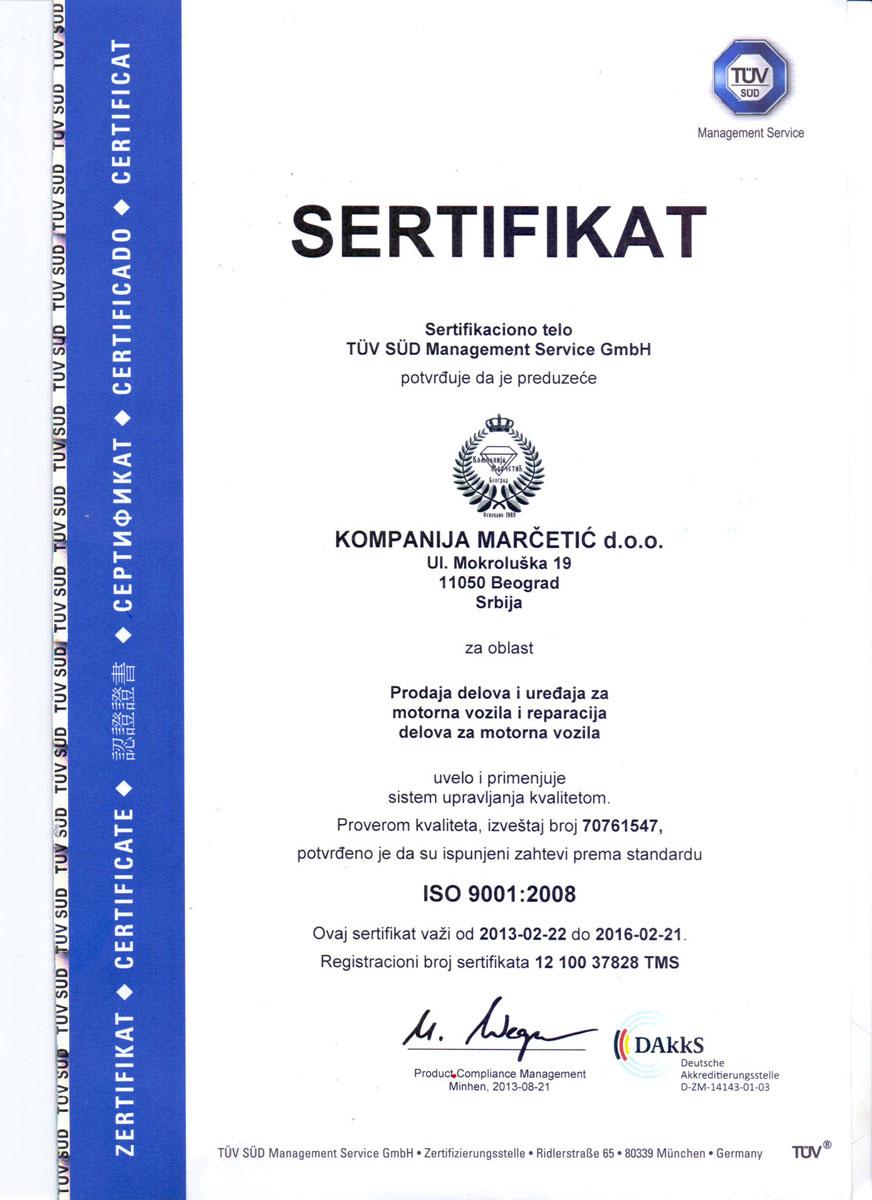 sertifikat-v11