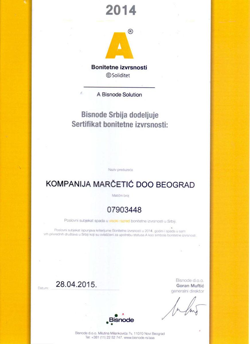 sertifikat-v21